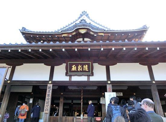 Zuigudo Temple