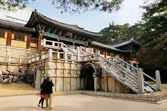 Cruise Layover: Gyeongju UNESCO...