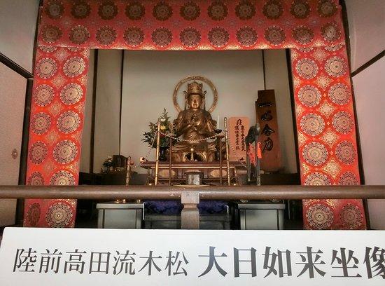 Shimpuku-ji Dainichido Temple