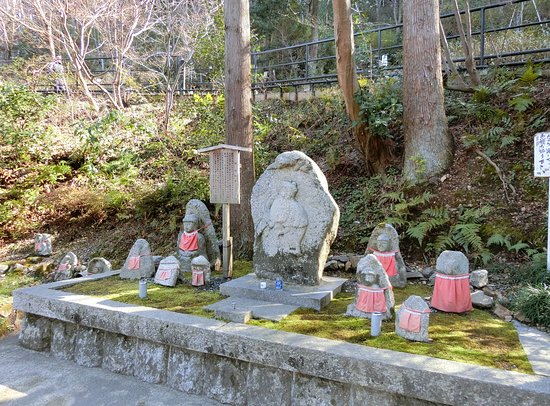Fukurokuju Sekibutsu