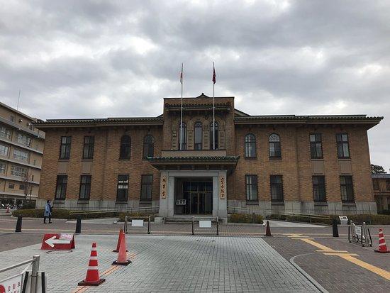 Yamanashi Kengikaigijido