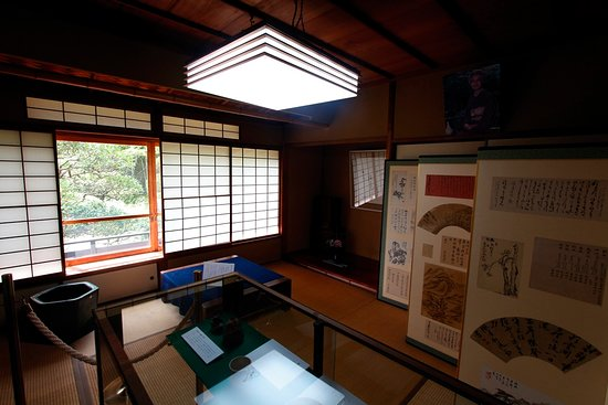Kumagai Tsuneko Commemorative Museum of Calligraphy照片