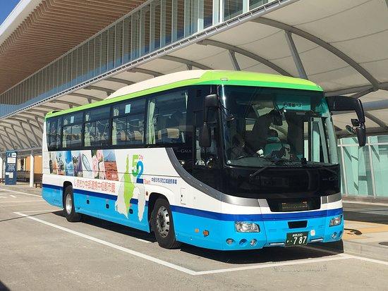 Shizutetsu Bus