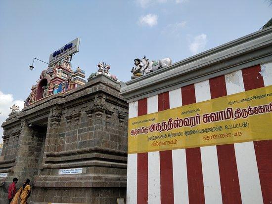 Arulmigu Sri Agatheeswarar Temple