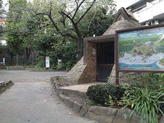 Higashiyama Kaizuka Park