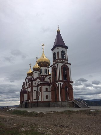 Church of the New Martyrs and Russian Confessors