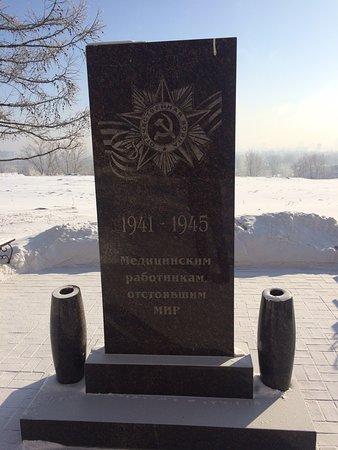 Krasnoyarsk Bild
