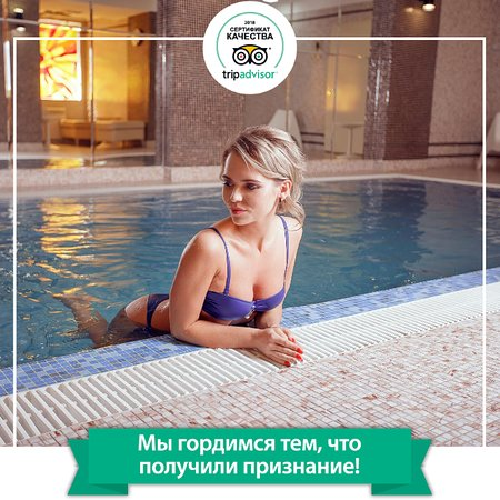 """Novokuznetsk, Rosja: Wellness center отеля """"Бардин"""""""