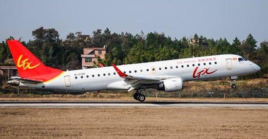 Китайская региональная авиакомпания GX Airlines запустит два рейса во Вьетнам