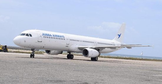 my recommendation to jubba Airways compare to other Airlines