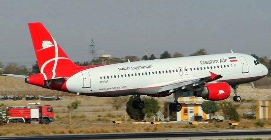 پرواز تهران به تبریز
