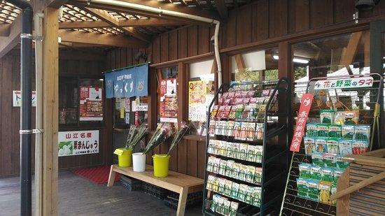 Yamae Product Building Slowly