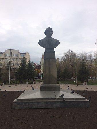 Vasiliy Surikov Monument