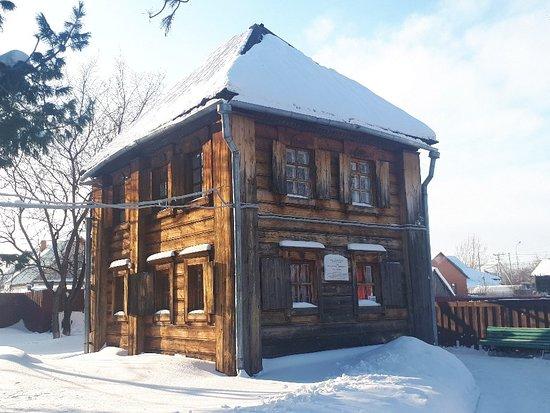 Yalutorovsky Museum Complex