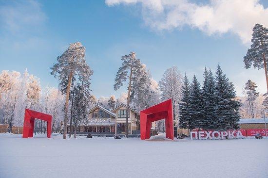 Балашиха, Россия: Зимняя сказка/ центральная входная группа