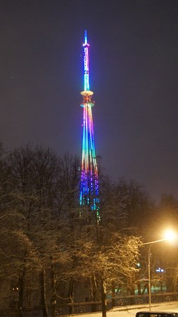 NORTPTS TV Tower
