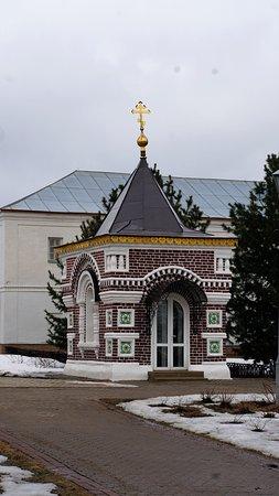 Ubiyennykh v Smutnoye Vremya Inokov Chapel