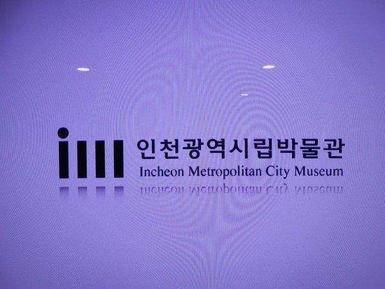 Incheon Metropolitan City Museum, Incheon, South Korea.