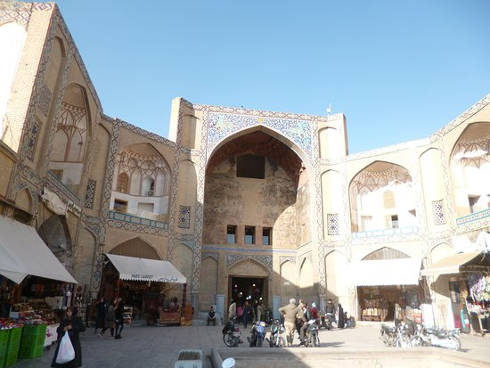 The Qeisarieh Gate of the Grand Bazaar of Isfahan.