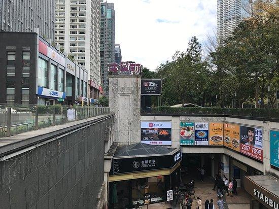 FengShengTing ShangYe BuXingJie