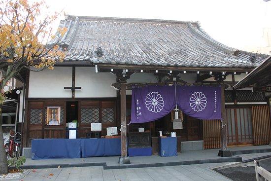 Yoganji Temple