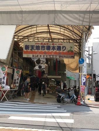 Shintenchi Ichiba Hondori