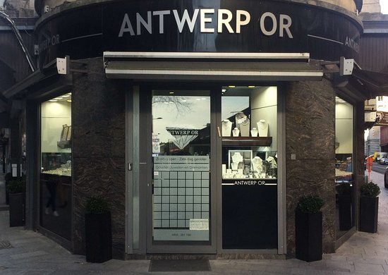 ‪Antwerp Or‬