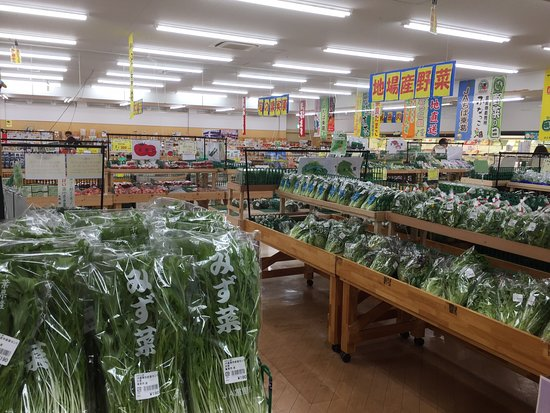 Agricultural Products Direct Sale Place Funakkohatake