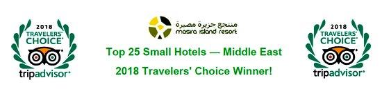 ‪‪Masirah Island‬, עומאן: Top 25 Small Hotels Middle East‬