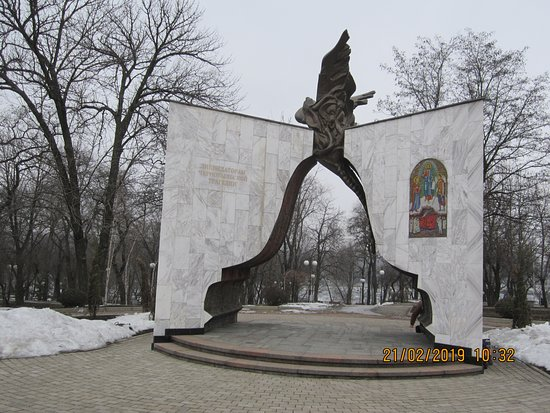 Memorial for the rescuers of Chernobyl nuclear disaster