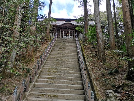 Soma Nakamura Shrine