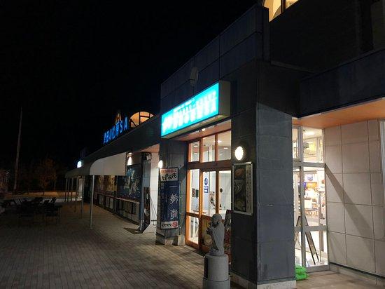 Tsuda no Matsubara Service Area Inbound