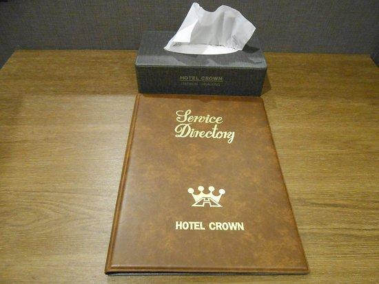 Crown Hotel Itaewon: Crown Hotel, Itaewon, Seoul, South Korea.