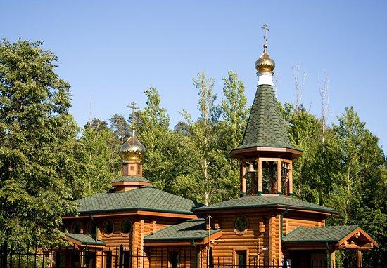 The Church of St. Venerable Blessed Prince Oleg Bryanskiy