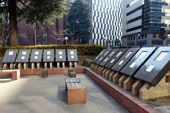 Tachikawamura Junikei Monument