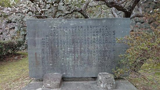 Monument of Zenzo Tanaka Jinchu
