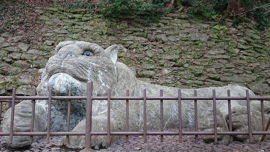 Fukko Statue