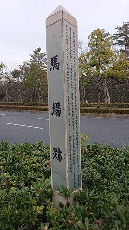 Wakayama Castle Oimawashi Gate