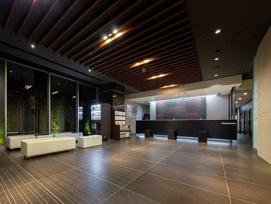Nishitetsu Inn Nagoyanishiki: 西鉄イン名古屋錦フロント