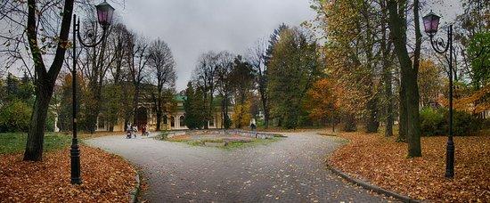 Lvov, Ukraina: Город в котором я живу.  Львов, Стрыйский парк