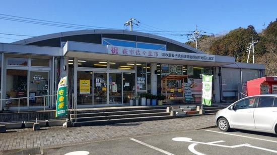 Michi-no-Eki Asahi