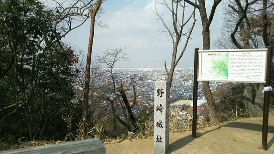 The Site of Nozaki Castle