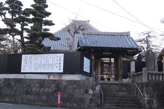 Myoei-ji Temple