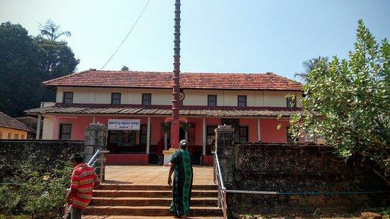 Shri Kodangala Vishnumoorti Temple
