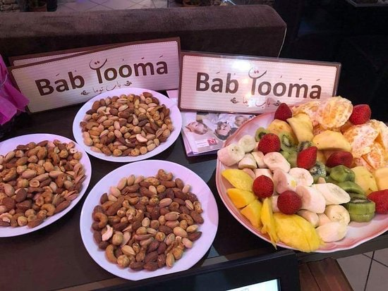 Bab Tooma Shisha Lounge