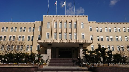 Wakayama Prefectural Government Office Honkan