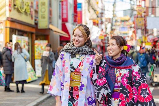 Kanko Kimono Rental Kyubiya