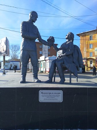 Monument to the Nurse