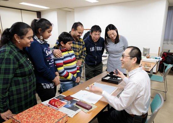 Kousui Inoue Japanese Calligraphy School