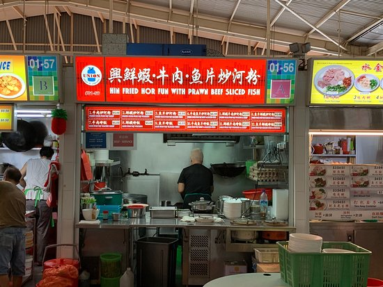 Teck Hin Fried Hor Fun, Singapore - Queenstown - Restaurant Reviews &  Photos - Tripadvisor